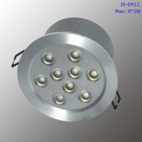 Buy cheap 9w Brushed aluminum High power led downlight dimmable led lighting from Wholesalers