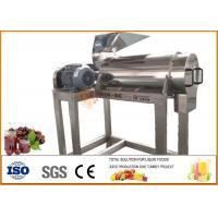 Buy cheap Turnkey Cherry Jam Sauce / Paste  Processing Line CFM-S-07 CE Certification from Wholesalers