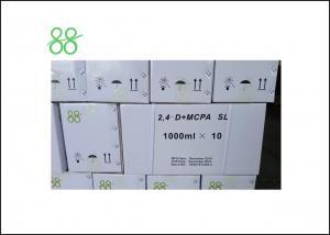 China CAS 23564 05 8 70% WP Thiophanate Methyl Fungicide factory