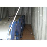 Buy cheap Soft / Hard Cold Rolled Steel Coils Custom Cut SPCC-SD, DC01, DC02, DC03, DC04 4 from wholesalers