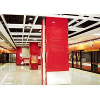 China Red / Blue Aluminum Metal Ceiling , Aluminum Wall Cladding Panel System For Train Station factory