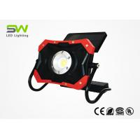 Buy cheap Outdoor LED Solar Work Light , Red DC Charging Solar Rechargeable Light from Wholesalers