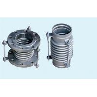 Buy cheap Durable Grooved Pipe Fittings Groove Expansion Tube Stainless Steel Flange from Wholesalers