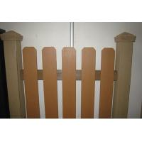 Buy cheap Engineered WPC Fence Panels , Durable Wood Plastic Composite Board For Park from Wholesalers