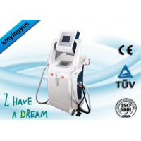 Buy cheap Multifunction 3 in 1 SHR Hair Removal Machine , Elight IPL Beauty Machine from wholesalers