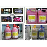 China 15PL / 35PL Spectra Polaris Ink CMYK For Flora LJ320P Printing Machine factory
