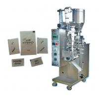 Buy cheap Full-automatic Powder Filling Machine from Wholesalers