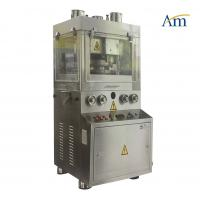ZP680CZP420-ZPS290 Triple Rotary Tablet Press Machine / PLC Tablet Manufacturing Equipment High Speed