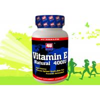 China E Vitamin And Mineral Supplements Softgel Tocophenols as Antioxidant on sale