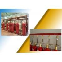 Buy cheap 4.2mpa Colorless FM200 Fire Suppression System 120L Storage Cylinders from Wholesalers