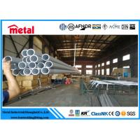 Buy cheap Super Austenitic 3 Inch Stainless Steel Tubing , Welded Stainless Steel Seamless Pipe from Wholesalers