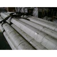China Hot Rolled Seamless Steel Pipe (H07) factory