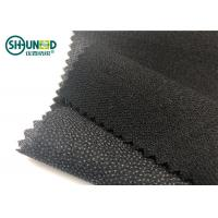 Buy cheap Twill Woven Woven Interlining Stretch Interfacing White And Black Color from Wholesalers