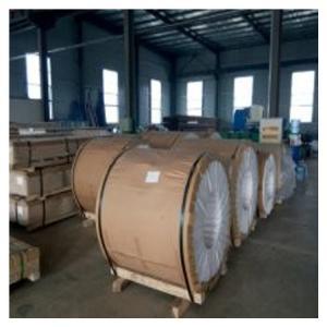 China Heat Exchanger 0.5mm 7005 T6 Aluminium Coil Strip factory