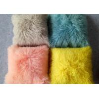 Buy cheap Long hair curly mongolian sheep fur cushion Tibetan Lambswool fur Throw Pillow from Wholesalers