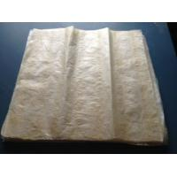 Buy cheap Dried Hog Casings  -Handkercheif from Wholesalers