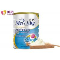 China sugar  free Instant  dry  pure full cream goat milk powder for adults  800g factory