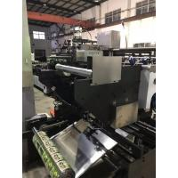 Buy cheap Double Line 3 Sides Sealing Laminating Pouch Making Equipment 80KW Power from Wholesalers