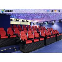 China Virtual Reality Electric 5D Simulator For 5D Movie Theater With 16 Kinds Of Effect on sale