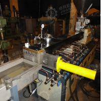 Buy cheap PP PE mastbatch with Coca3 twin screw extruder compouding machine/granulation from wholesalers