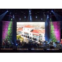 Buy cheap Electronic Full Color P7.62 SMD 3 in 1 3528 1R1G1B Indoor Led Stage Backdrop from wholesalers