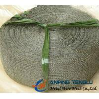 China 60 Openings in 150mm Width, Metal Knitted Wire Mesh With 0.1-0.3mm Wire factory