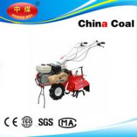 Buy cheap Micro-farming machines from Wholesalers