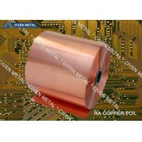 Buy cheap 18um C11000 Copper Foil Double Shiny For CCL / Electronics Shielding from Wholesalers