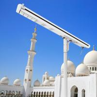 Buy cheap Sustainable Solution Clean and Free Energy Column Solar Street Light from wholesalers