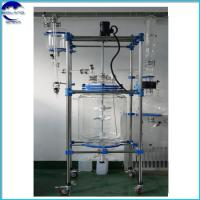 Buy cheap 200L High Qualified Chemical Laboratory borosilicate Double Layer Stirred from wholesalers
