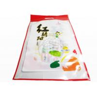 Buy cheap Sealable OPP/ NY / PE Plastic Food Vacuum Packaging Bags With Handle Hole from wholesalers