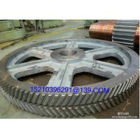 Buy cheap Internal Helical Machine Parts Heavy Duty Gears / Spiral Bevel Gear from Wholesalers