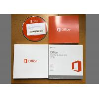 Buy cheap Genuine Sealed Box Microsoft Office 2016 Key Code With Lifetime Warranty from Wholesalers