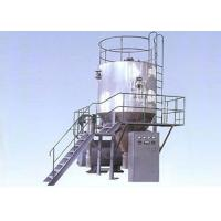 China High Efficiency N2 Gas Fluidized Spray Dryer With 500ppm Oxygen Contents on sale