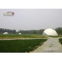 Buy cheap 20m Diameter Transparent Geo Shelter Dome Tent With Hot - DIP Galvanized Steel Connectors from Wholesalers