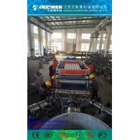 China PVC Wave Tile Extrusion Line plastic roof tile making machine factory