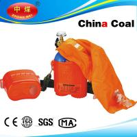 Buy cheap save oneself mining self rescuer oxygen respirator from Wholesalers