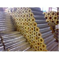 China foil faced glass wool pipe factory