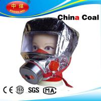 Buy cheap 2015 New Product Factory direct sale XHZLC40 or 60 Fire Smoke Escape gas mask from Wholesalers