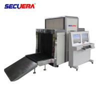 China 80 x 65cm Tunnel X ray Security Baggage Scanner For Commercial Buildings baggage scanning machine luggage scanner factory