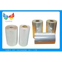 Buy cheap High Shrinkage 45 MICRON Transparency PVC Shrink Film For Label Printing from Wholesalers