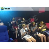China Exciting Home 7D Movie Theater With Luxury Seats / 7D Cinema Experience factory