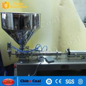 China Hot Sale Products Semi-automatic Horizontal One Head Ointment Piston Filling Machine factory