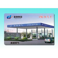 Buy cheap MF Plus S/X chip card, High security. Or used for dual interface card from Wholesalers