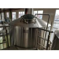 China Professional Plc Control Craft Beer Equipment Stainless Steel 304 For Beer Plant factory