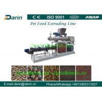 Quality High Capacity Pet Food Processing Line , Animal Food Making Machine for sale