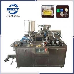 China Dpp80 Al / PVC Tablet Capsule Oil Honey Candy Liquid Blister Packing Machine factory