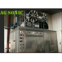 Buy cheap AGSONIC Car Wash Ultrasonic Tire Cleaner Machine With Pneumatic Lift from Wholesalers