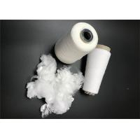 Buy cheap High tenacity 1.2d x 38mm PSF Ring Spinning Fiber Optical White from Wholesalers