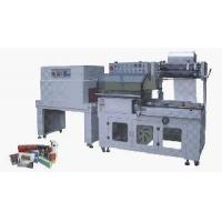 China Automatic L Type Shrink Packing Machine (BTA-450+BM-500) factory